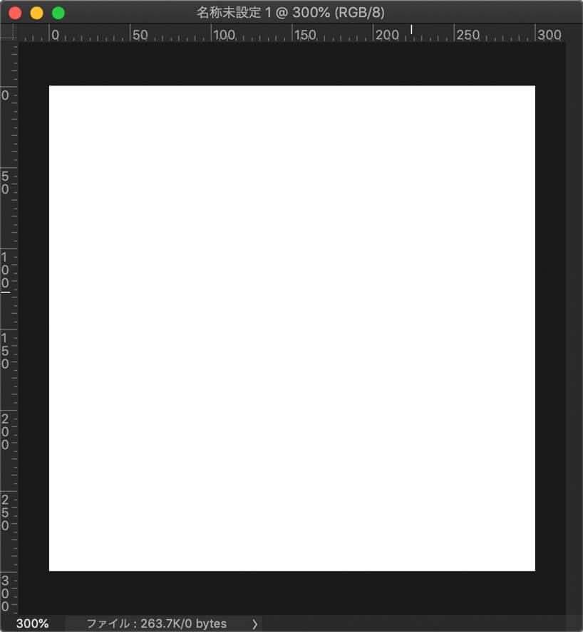 300px × 300pxの新規ファイルを作成