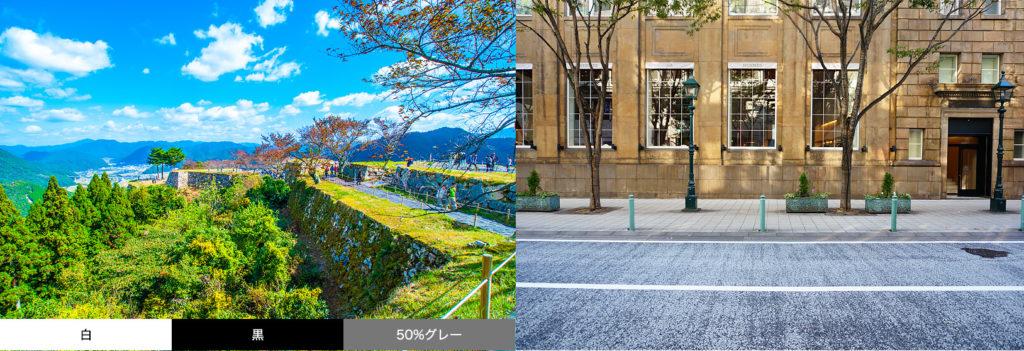 今回のサンプルで使う画像2種類。竹田城の写真と神戸の旧居留地の写真