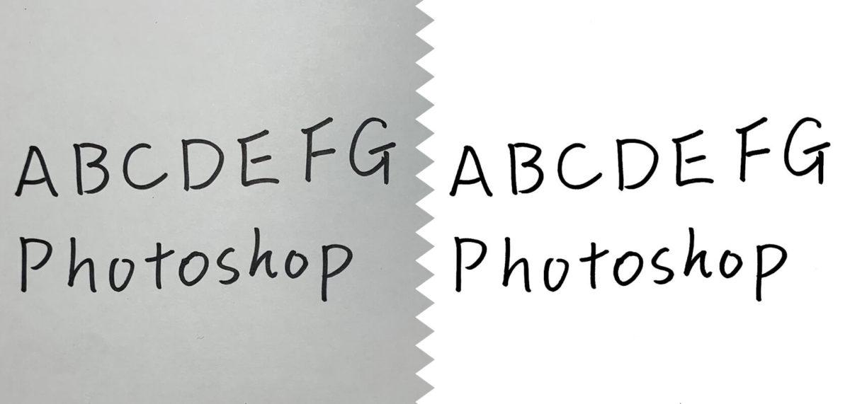 カメラで撮って暗くなった紙なんかをphotoshopで白くする方法