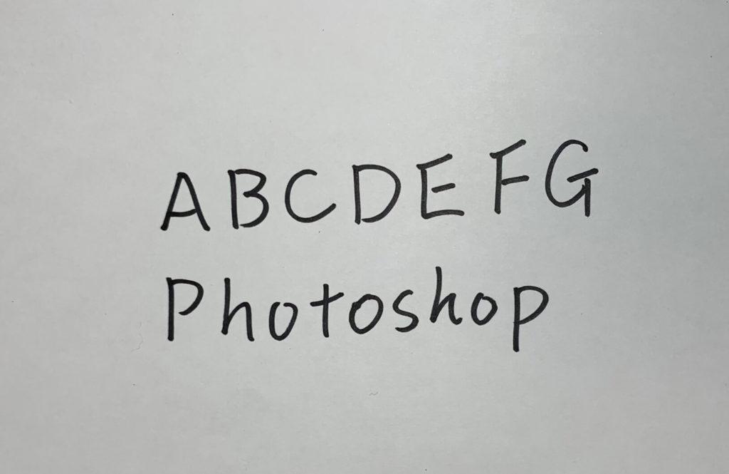 カメラで撮影した書類